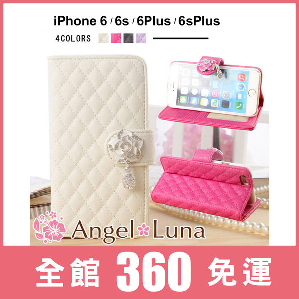 手機殼現貨 iPhone 6 6S 時尚菱格紋玫瑰皮夾扣環掀蓋 皮套手機套 可插卡站立-AngelLuna