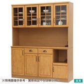 ◎廚櫃 MIRANDA2 160KB LBR NITORI宜得利家居
