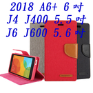 88柑仔店-- 韓國goospery三星2018A6+ 6吋 A605 手機套保護皮套翻蓋J4 J400 5.5吋商務耐用帆布J6 J600 5.6吋