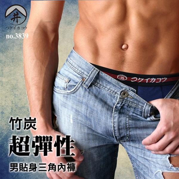 【福井家康】超彈力竹炭男性貼身三角褲 / 台灣製 / 單件組 / 3839