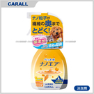 【愛車族購物網】CARALL 奈米消臭劑-寵物異味