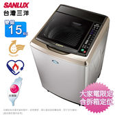 SANLUX 台灣三洋 15公斤DD直流變頻單槽洗衣機 SW-15DVGS~含拆箱定位