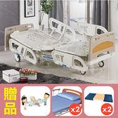 【耀宏】三馬達高級護理床電動床YH306,贈品:強力移位式看護墊x1,床包x2,防漏中單x2