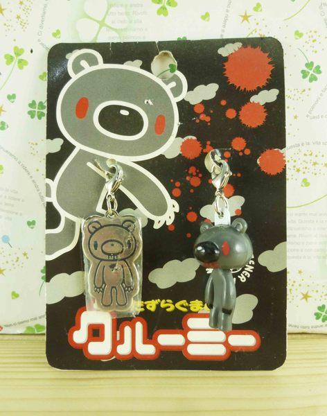 【震撼精品百貨】暴力熊~造型拉扣-黑