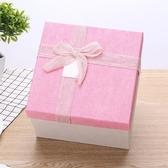 禮品盒 正方形禮品盒大號