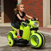 兒童電動機車男女小孩可坐人寶寶玩具充電瓶童車