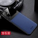 Galaxy S20+保護套 三星S20 Ultra手機殼防摔磨砂 SamSung S20手機套個性創意 三星S20防摔保護殼