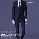 韓版修身西裝男套裝三件套男士商務正裝職業休閒西服新郎結婚禮服
