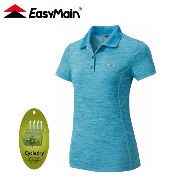 【EasyMain 衣力美 女 排汗短袖POLO衫《寶藍》】SE21004/機能上衣/透氣上衣/運動排汗衫/短袖