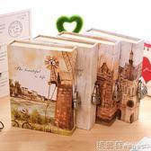 記事本 復古帶鎖日記本歐式密碼筆記本加密上鎖男女生用記事本韓國小清新創意 瑪麗蘇
