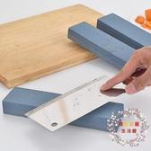 菜刀雙面磨刀石剪刀開刃油石條天然磨石多 家用方形廚房磨刀器