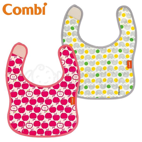 康貝 Combi Baby Label 新防汙圍兜(無口袋)