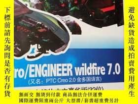二手書博民逛書店罕見pro ENGINEER WILDFIRE7.0Y18238