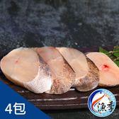 【漁季】厚切海鱈*4包(500g±10%)