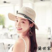 禮帽編織度假草帽女夏天折疊遮陽帽