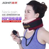 頸椎牽引器脊椎牽引器充氣頸椎牽引器家用頸椎拉伸頸部按摩護頸脖子疼矯正固定頸托