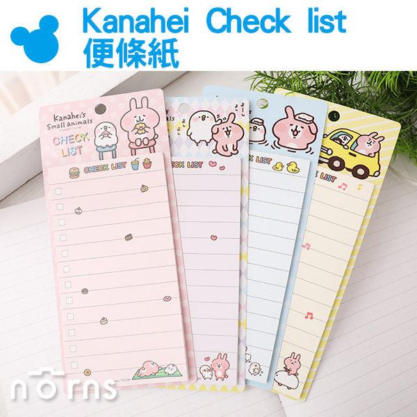【Kanahei Check list便條紙】Norns 卡娜赫拉 兔兔P助 待辦事項 備忘錄TODO LIST筆記本行事曆