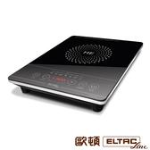 ELTAC歐頓 電子觸控不挑鍋電陶爐 EES-003【福利品】