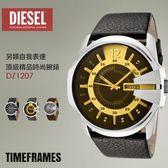【人文行旅】DIESEL | DZ1207 頂級精品時尚男女腕錶 TimeFRAMEs 另類作風 45mm 設計師款