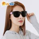 UV100 防曬 抗UV Polarized套鏡太陽眼鏡-簡約大鏡面