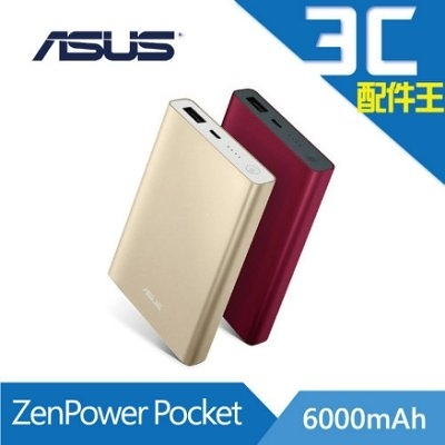 ASUS Zenpower Pocket 行動電源 6000mAh 移動電源 超輕薄 隨身 快充 BSMI認證