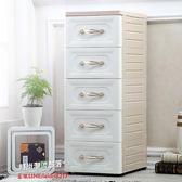 32cm寬歐式縫隙收納柜塑料抽屜式儲物柜寶寶衣柜窄面雜物整理箱子