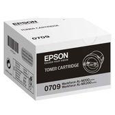 【EPSON】 S050709 原廠黑色碳粉匣