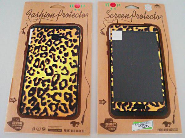 ✔Samsung Galaxy Note N7000 I9220 豹紋 前後貼 霧面/手機/螢幕保護貼+背蓋保護貼 防指紋 油污  靜電吸附