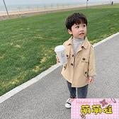 童裝男童外套春秋款小童春季寶寶風衣洋氣2021新款兒童春裝韓版潮【萌萌噠】