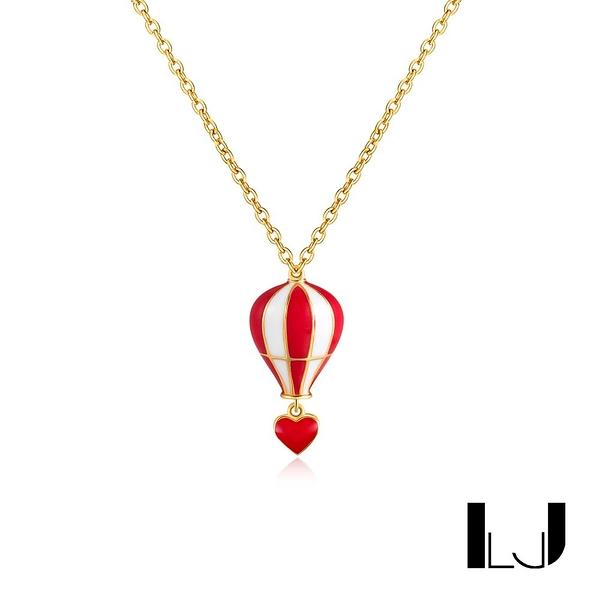Little Joys 紅白設計熱氣球愛心項鍊 925銀鍍金 旅美原創設計品牌