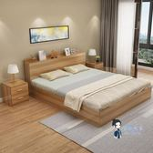 收納床 現代簡約板式床1.5米榻榻米床1.2米1.8米雙人床高箱儲物床收納床T 5色