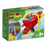 樂高LEGO DUPLO 飛機 10908 TOYeGO 玩具e哥