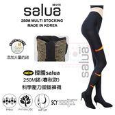 新版現貨韓國Salua鍺石顆粒美體壓力纖腿褲襪250M(添加大量的鍺)首爾的家