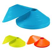 NIKE 碟形訓練用具 (足球 田徑 直排輪 健身 十入  ≡排汗專家≡