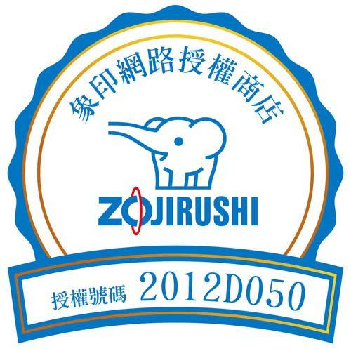 ZOJIRUSHI象印不鏽鋼1.5L真空保溫瓶SF-CC15