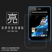 ◇亮面螢幕保護貼 Acer Iconia B1-A71 平板保護貼 軟性 亮貼 亮面貼 保護膜