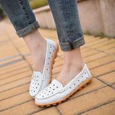 夏季平底鞋 鏤空洞洞休閒鞋真皮軟底透氣豆豆鞋《小師妹》sm1848