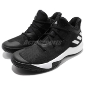 adidas 籃球鞋 Rise Up 2 黑 白 高統 二代 基本款 運動鞋 男鞋【PUMP306】 CQ0559