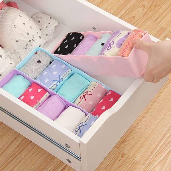 現貨-5格襪子收納盒 桌面內衣收納格 抽屜式內褲整理盒【A157】『蕾漫家』