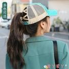 空頂帽 帽子女春夏戶外跑步健身高馬尾棒球帽遮陽透氣網眼防曬空頂鴨舌帽 愛丫 免運