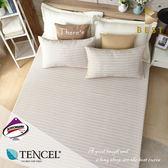 天絲床包三件組 雙人5x6.2尺 波西米亞   頂級天絲 3M吸濕排汗專利 床高35cm  BEST寢飾
