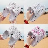 夏季洞洞鞋男女鞋透氣沙灘鞋套腳懶人鞋情侶鞋學生戶外涼鞋潮 全館免運 快速出貨