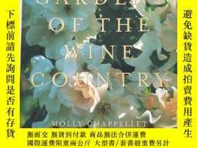 二手書博民逛書店Gardens罕見of the Wine CountryY191
