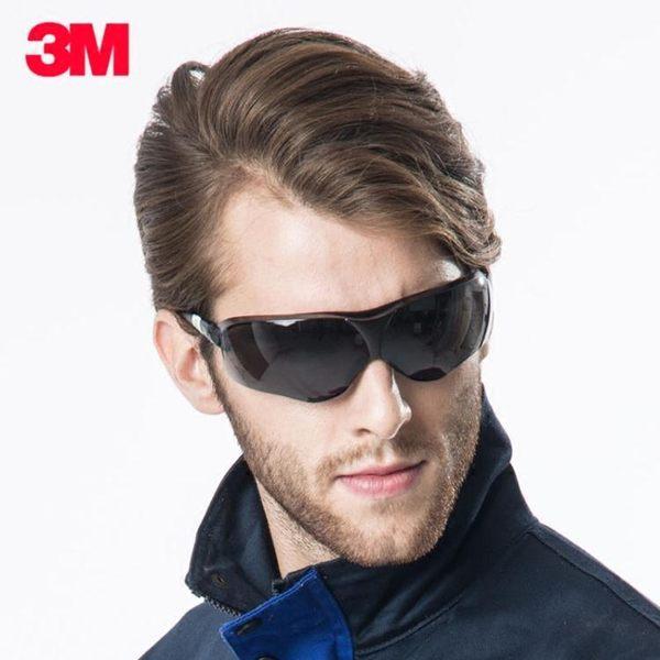 3M護目鏡防強光防風沙防塵防沖擊防霧戶外騎行防護眼鏡墨鏡太陽鏡 范思蓮恩