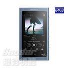 【曜德★送絨布袋+紀念卡套】SONY NW-A57 (64GB) 藍 觸控藍芽 A50系列數位隨身聽