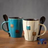 馬克杯杯子陶瓷杯復古個性潮流咖啡杯家用水杯帶蓋勺【古怪舍】