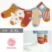 韓版男女童襪。ROUROU童裝。韓版男女童大中小童河馬條紋童襪短襪5雙入組 0355-271