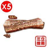 【中晏生機】松香豬雙福組(純海鹽香煙肉組)-電電購