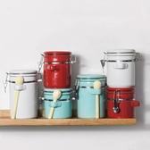 創意陶瓷大號密封罐帶蓋防潮儲物罐糖罐茶葉罐雜糧收納罐子咖啡罐ATF 美好生活