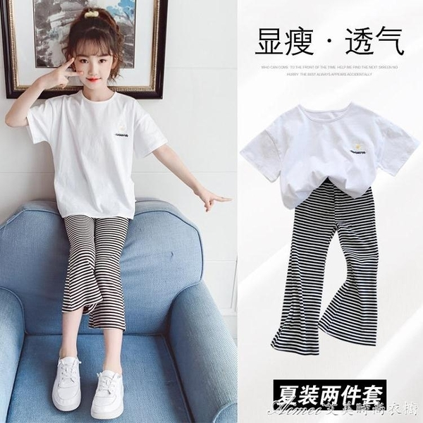 女童套裝夏裝2021新款韓版中大童夏季時髦兒童洋氣短袖兩件套 快速出貨